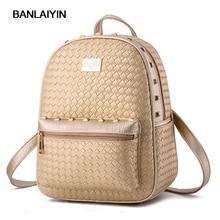 Хороший vogueautumn женщины рюкзак искусственная кожа для девочек сумки заклепки украшены teenegers школьный рюкзак одноцветное Цвет Повседневная сумка