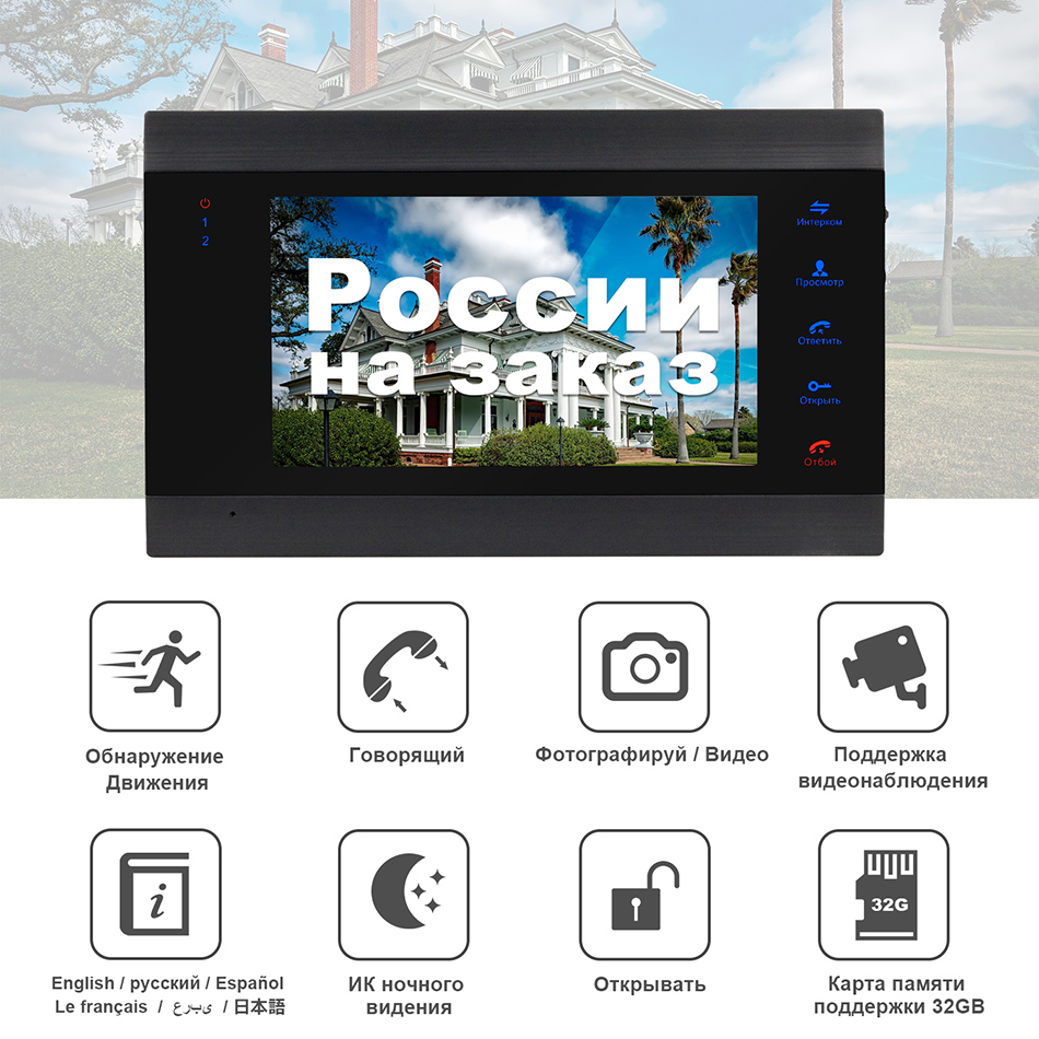 Image 2 - HomeFong Video Door Phone Wired Video Intercom for Private House 1200 TVL Doorbell Camera  Support Electronic Lock Motion Detect-in Video Intercom from Security & Protection