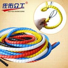 12 мм обмотка трубы кабель обертка для проволоки огнестойкие пять цветов Спиральные Полосы диаметр Кабельный корпус Кабельные муфты обмотки трубы 2 м