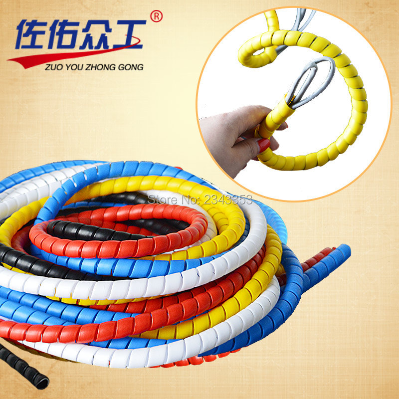 12mm Winding pipe Cable wire wrapper Flame retardant five color spiral bands diameter Cable casing Cable Sleeves Winding pipe 2m 1 bag 10mm spiral wrapping tube flexible cable sleeves flame retardant winding pipe black white spiral wire