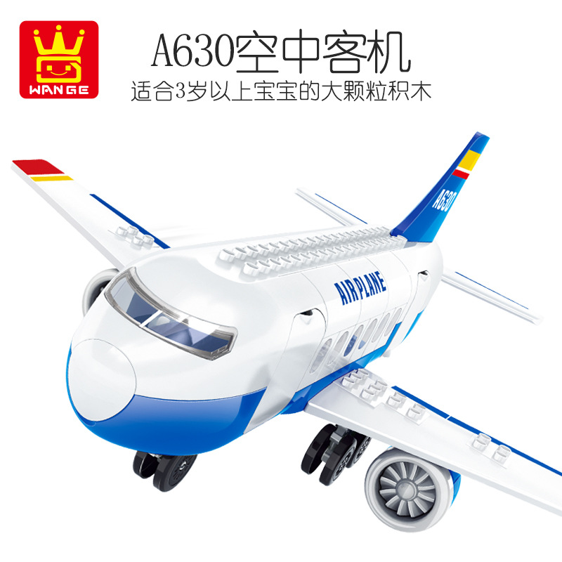 56 pièces Wange nouveau A630 avion grand bloc de construction de particules avions série jouets pour enfants 3 +