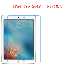 Dla Apple ipad pro 2017new 10.5 cal trudno nano-ekran ochronny film super silny wpływ ekran przeciwwybuchowe ochronne film