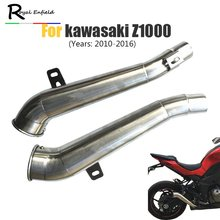 Full System Z1000 Motorcycle Stainless Steel Exhaust Laser Muffler Link Pipe Slip On With DB Killer For Kawasaki Z1000 2010-2016