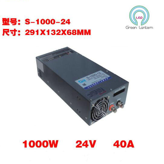 CE Approved 24V 40A high-power 1000W power led switching power supply ce approved 1500w 15v 100a high voltage switching power supply