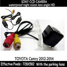 2.4 г WIFI камера SONY HD заднего вида автомобиля обратный резервный цветная камера с парковкой линий водонепроницаемый для TOYOTA CAMRY 20012 — 2014