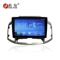 Hang xian 10.1 Quad Core Android 7.0 Car DVD Player For Chevrolet Captiva 2017 car radio multimedia GPS Navigation BT,wifi,SWC
