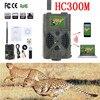 Skatolly HC300M 940NM Infrared Night Vision Hunting Camera 12M Digital Trail Camera Trap Support Remote Control