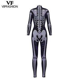 Image 2 - VIP di MODO di 2019 Nuovo Disegno Cosplay Tuta 3D Scheletro di Stampa Viola Body E Pagliaccetti Halloween Dress Up Costumi Per Le Donne Della Tuta