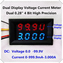 RD Doppio Display A LED A 4 bit DC 0-100 V/1A/3A 0.28 Digital Amperometro Voltmetro Auto tensione current meter 5 fili [4 pz/lotto](China)