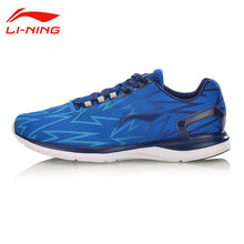 Li Ning Men's Light Running Shoes Breathable Fabric Uppers Cushion Sneakers LINING Summer Sports Cool Running Shoes ARBM021