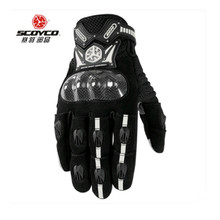 Free shipping full finger the carbon fiber non-slip touch motorcycle gloves outdoor sports off-road racing protection gloves