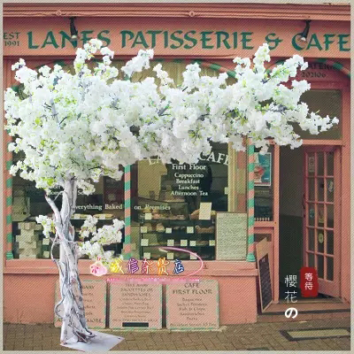 180cm tall Wedding White peach artifical tree/ cherry blossom tree Wedding Decoration Event Props