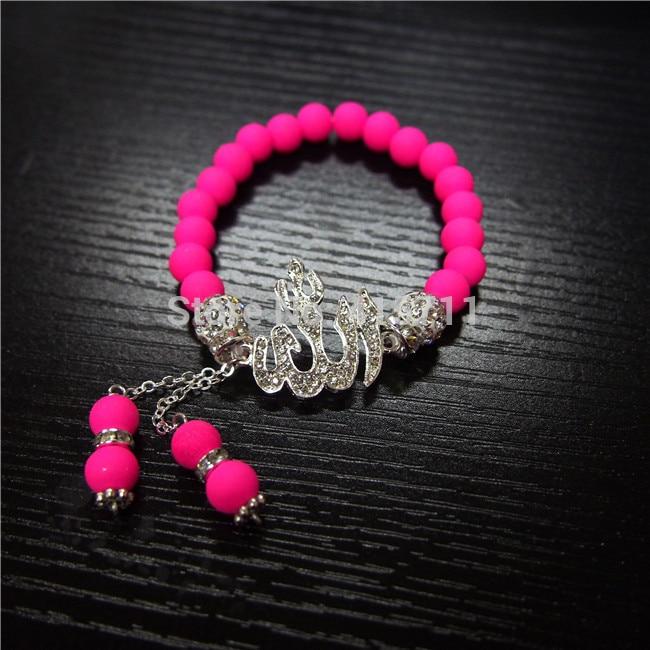 L150113027 Hot Pink Beads Rhinestone Pave Allah Muslim Bracelet Islamic Jewelry Gold or silver