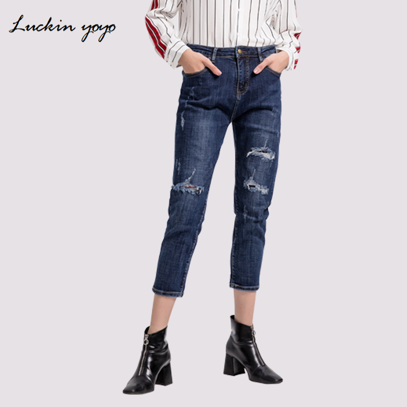 Luckin yoyo Boyfriend Ripped Jeans for Women Curvy Blue Mid High Waist Stretch Denim Pants Ripped Loose Jeans For Woman Jeans image