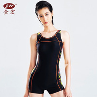 JH 2017 Swimwear Women One Piece Sport Swimsuit Girls Arena Swimsuits One Piece Competitive Swimming Suit
