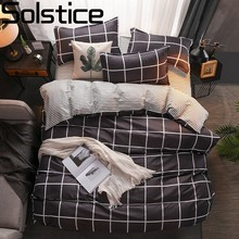 Solstice Classic Gray Striped Plaid Soft Comfortable Duvet Cover Set Full Queen King Size Duvet Cover Bed Flat Sheet PillowCase check plaid print duvet cover set