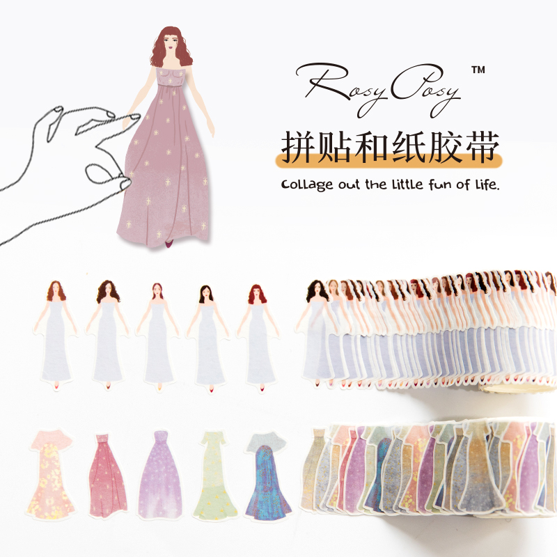 1 Pc Fresh Life Washi Paper Tape Original Hand Account Collage Diary Decorative Stickers School Stationery 9cmx5m creative life edition washi paper tape 9cm delicacy small objects decorative tape