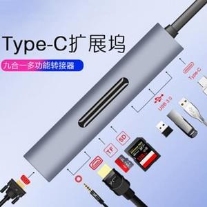 Image 2 - 9 IN 1 Type C Naar HDMI/VGA/Audio/USB3.0/TF/SD/PD Gigabit ethernet multifunctionele Multipoort Adapter Voor APPLE Macbook AD. SL. THV901