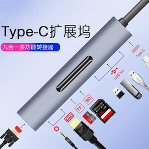Image 2 - 9 IN 1 di Tipo C A HDMI/VGA/Audio/USB3.0/TF/SD/PD Gigabit ethernet Multi funzione Multiporta Adattatore Per APPLE Macbook ANNUNCIO. SL. THV901