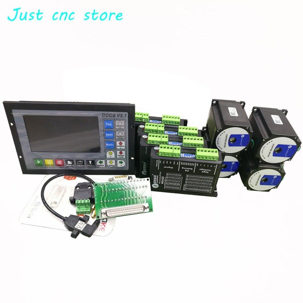 CNC Mach3 USB 4 Axis Kit,4pcs M542C 1pcs DDCS V3.1 Controller 4pcs HS21A 57 Stepper Motor