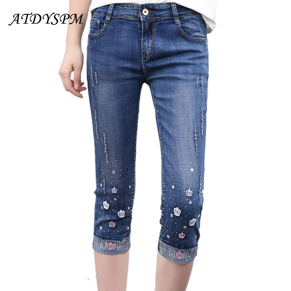 Cool Fashion 2017 Womens Jeans Trends And Tendencies 2017  DRESS TRENDS