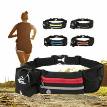Free Knight Lightweight Waist Pack Outdoor Sports Cycling Fanny Pack Travel Marathon Running Belt Water Bottle Carrier Bag Pouch(China)