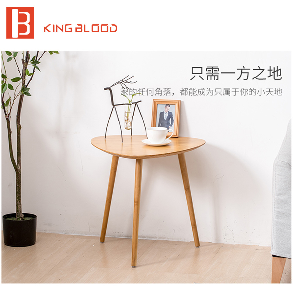 Wholesale Bamboo Square Folding Coffee Table|Coffee Tables| |  - title=