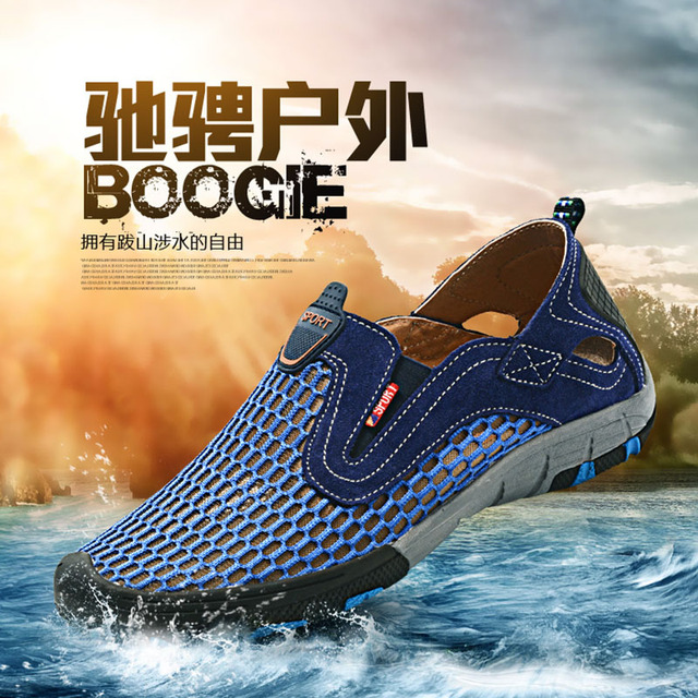 Men Hiking Shoes Outdoor Mesh Breathable Summer Climbing Trekking Traveling Shoes Non-slip Walking Sport Shoes