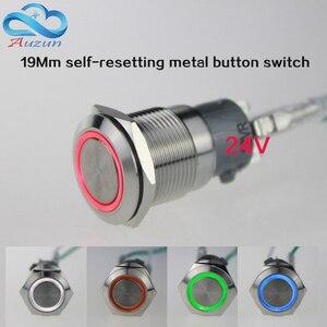 Металлическая кнопка сброса, 2 шт., 19 мм, с переключателем напряжения, 24 В, 5A250VDC, водонепроницаемая, ржавчина, красный, желтый, синий