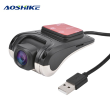 AOSHIKE Aluminium Alloy Dash Camera Mini Car DVR USB HD 140 Degrees Driving Recorder 64G Night Vision Vehicle