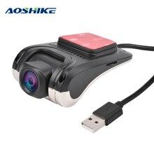 AOSHIKEอลูมิเนียมDash Cam ADAS Mini DVR USB HD 720P 140องศาNight Visionกล้องAPP