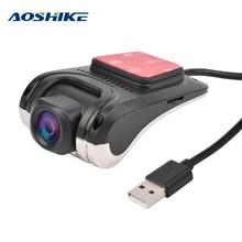 AOSHIKE aluminiowa kamera na deskę rozdzielczą ADAS Mini wideorejestrator samochodowy USB HD 720P rejestrator jazdy 140 stopni noktowizor kamera samochodowa z APP