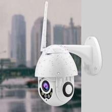 wdskivi Waterproof Outdoor 1080P IP Camera P2P Wireless Wifi Camera PZT Zoon Security Dome CCTV Surveillance Camera Smart Alarm