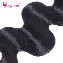 Brazilian Body Hair Weave Bundles