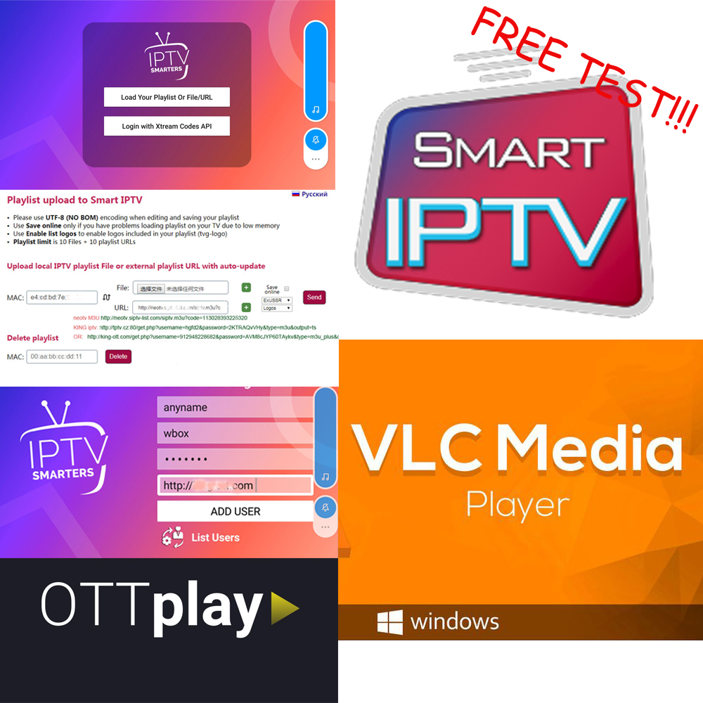 IPTV subscription android tv box FULL HD Sports IPTV Europe french italain  polish UK Arabic iptv code sports adults channel
