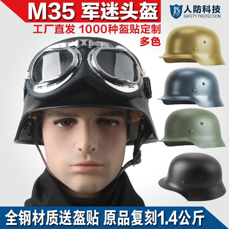 все цены на World War II helmets, motorcycle safety helmets, free helmet stickers. M35 steel helmet ,Capacete