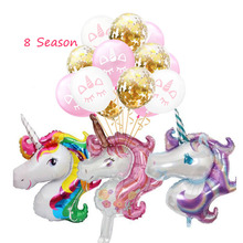 8 Season Unicorn Balloon Confetti Latex Wedding Graduation Birthday Party Cartoon Animal Baby Shower Toys