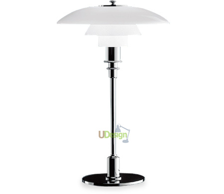 free shipping SQUD Replica Poul Henningsen PH 3/2 table lamp / PH table llamp литой диск replica legeartis hnd103 7 5x18 5x114 3 d67 1 et48 s