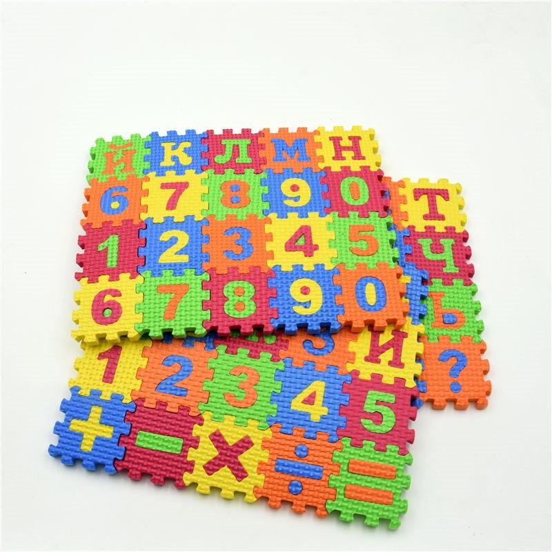 60 pcs mini EVA Foam  Russian Alphabet Letters Numbers Floor Soft Baby Mat 3d puzzle Kids Educational toys dinosaur world jurassic park scene play mat kids