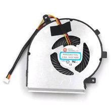 New For MSI GE62 GE72 GL62 GL72 GP62 2QD 2QE 2QF 6QC 6QD 6QF 6QE 7QF 7RD 7RDX 7RE 7REX Series Laptop CPU Fan(China)