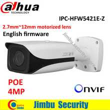 DAHUA 4MP Full HD WDR Vandalproof IPC-HFW5421E-Z 2.8mm ~12mm varifocal lens IP camera POE cctv camera support sd card store