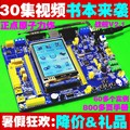 FREE SHIPPING Alientek stm32f103 development board 2.8 tft lcd touch screen arm7 51 avr