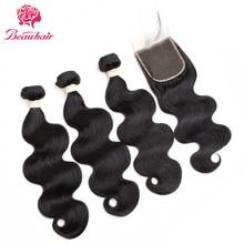 Natural Color Malaysian Human Hair Weave Body Wave Three Bundles With 4*4 Closure Non Remy Hair No Tangle Free Shipping