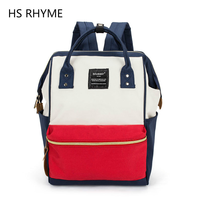 HS RHYME Women's Backpack Universe Space Unicorn Backpack With Stitching Bag and Pencil Case  High Quality mochila feminina костюм для беременных good mother rhyme with 3613