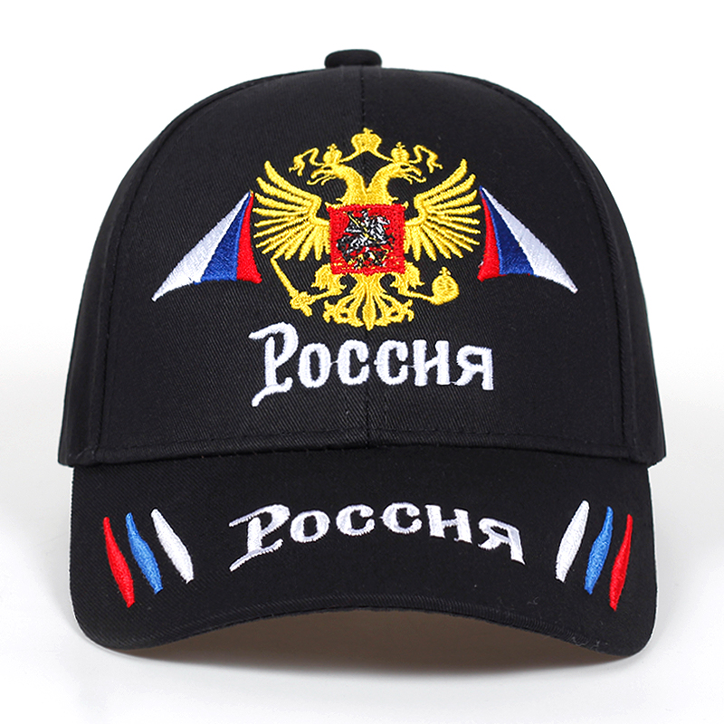 Russian Baseball Cap Embroidered Hat Eagle Russia  Россия  M-L