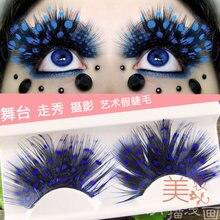 1 pairs False eyelashes feather exaggeration ballet masquerade / party feather eyelashes special art school