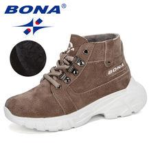 Ботинки bona Детские теплые зимние популярный стиль уличные