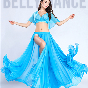 Image 5 - Women Belly Dance Skirt Solid Color Oriental Dance Suit High cut India Bollywood Unilateral Split Belly Dance Long Skirt