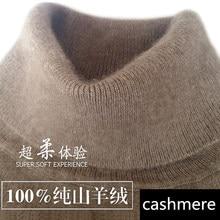 Высокое качество чистого кашемировый свитер пуловер высокий воротник свитер женщин сплошной цвет основной свитер женский