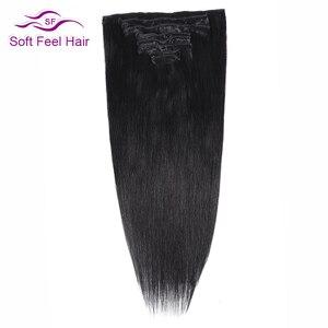 Бразильские Прямые накладные волосы на заколках, 8 шт./компл., с полной головкой, Remy, для наращивания, 120 г, 10-26 дюймов, натуральные, мягкие на ощ...